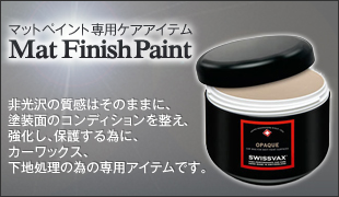 �ޥåȥڥ�������ѥ��������ƥ�Mat Finish Paint